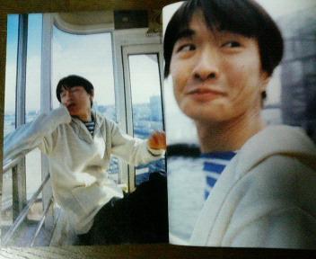 小沢健二の画像 p1_9