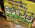 シクラメン/ヴィレッジヴァンガード・マルイシティ渋谷presentsインストアライブ